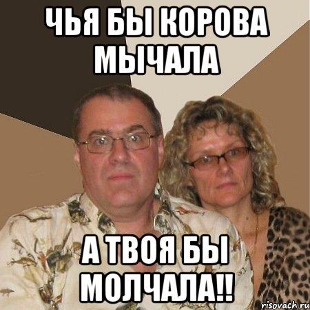patsan-drochit-pered-devchonkoy-a-ona-spit