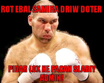 rot ebal samira driw doter pidar lox ne pacan slabiy admin ...: http://risovach.ru/kartinka/4673