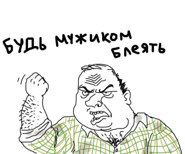 transi-shlyuhi-v-spb