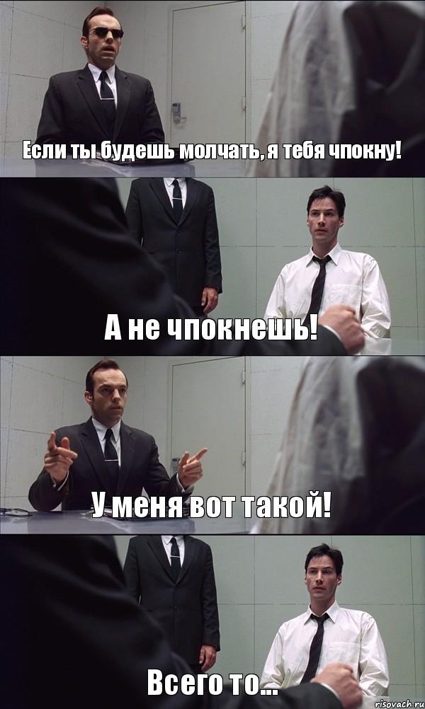 Анекдоты про мужиков