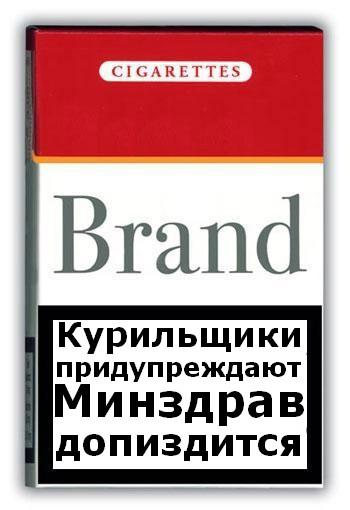 http://risovach.ru/upload/2011/09/comics_1316763409_orig_Minzdrav.jpg