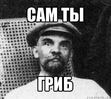 """Минюст: """"Коммунистическая партия была, но теперь ее нет и не будет"""" - Цензор.НЕТ 4569"""