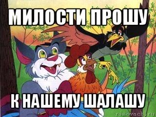 comics_Petushnya_orig_1318183504.jpg