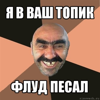 http://risovach.ru/upload/2011/11/comics_CHurka_orig_1322591599.jpg
