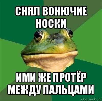 nogi-nyuhat-ya-hochu