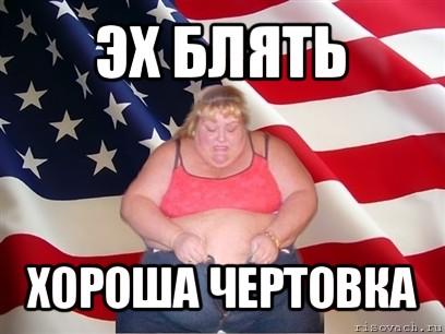 tsiganskiy-porno-foto