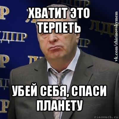 comics_ZHirinovskij_orig_1322934407.jpg