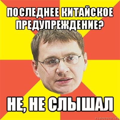 comics_nazarov_orig_1324705683.jpg