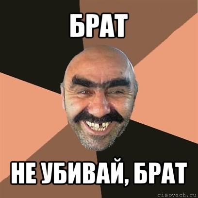 01 не: