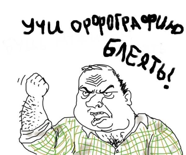 comics_1330330718_orig_Bud-muzhikom-bleat.jpg