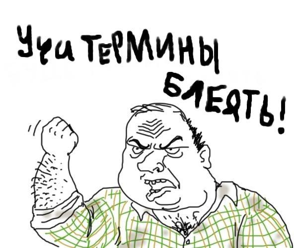 comics_1330330877_orig_Bud-muzhikom-bleat.jpg