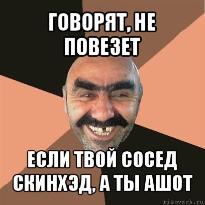 фотки а ты: