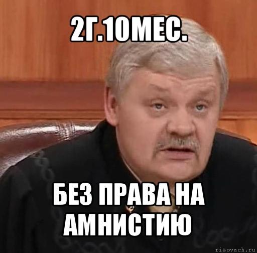 государственного нотариуса трудовое:
