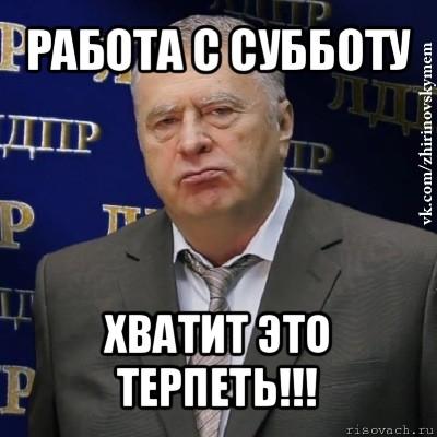 comics_ZHirinovskij_orig_1329042651.jpg