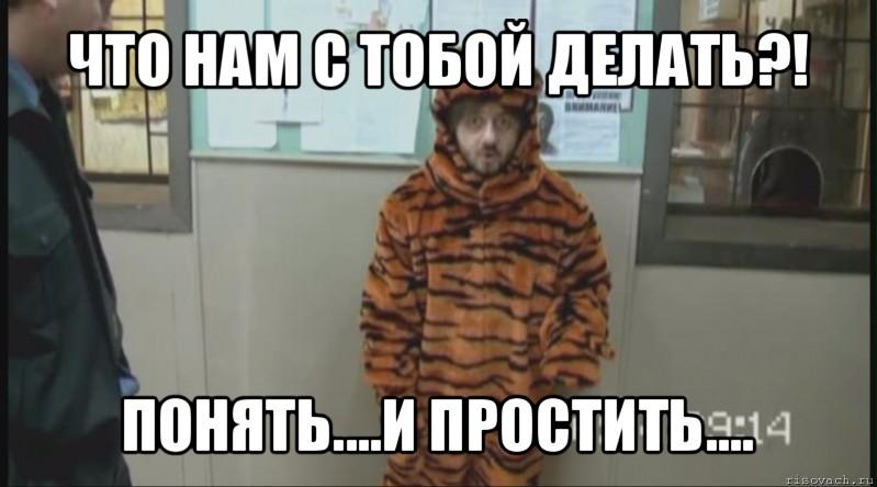 """""""Среди тех, кто сейчас на той стороне держит в руках оружие, не так много реальных фанатиков, которые ненавидят Украину"""", - Тука - Цензор.НЕТ 1822"""