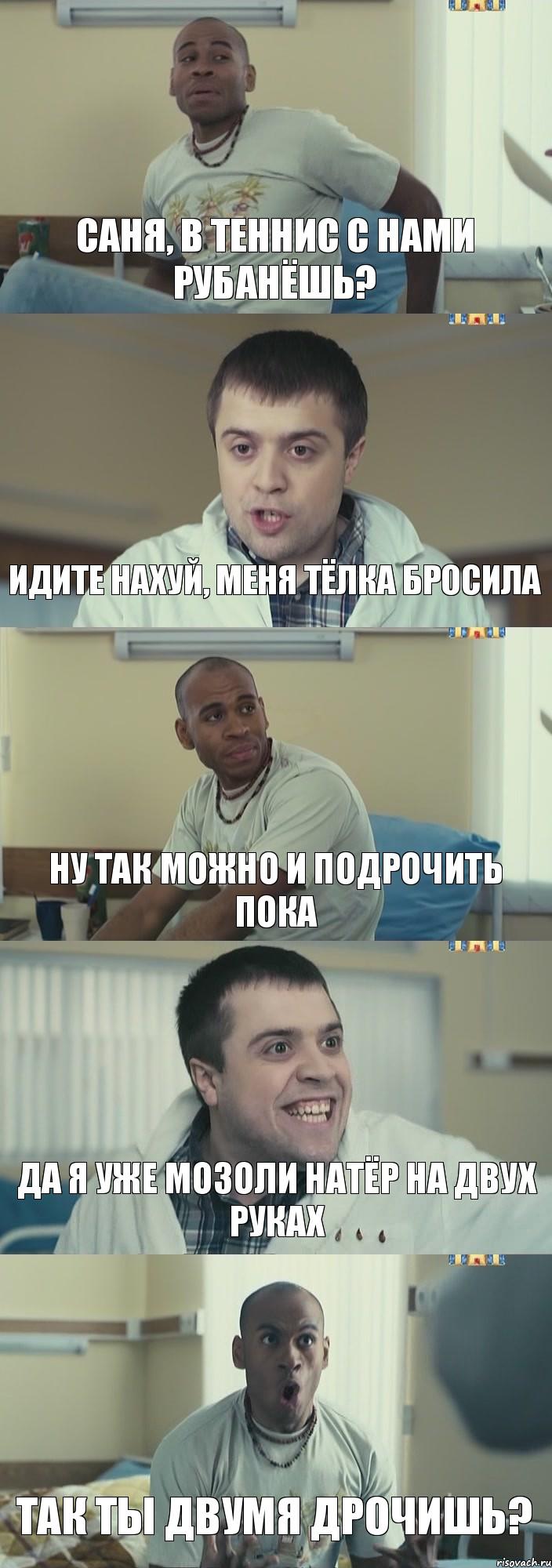 Секс в анал русское большие жопы