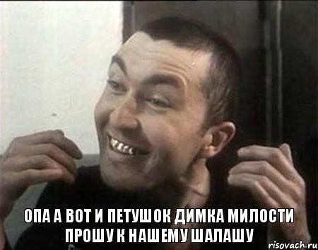 На акции под посольством РФ были провокаторы, есть задержанные, - МИД - Цензор.НЕТ 3880