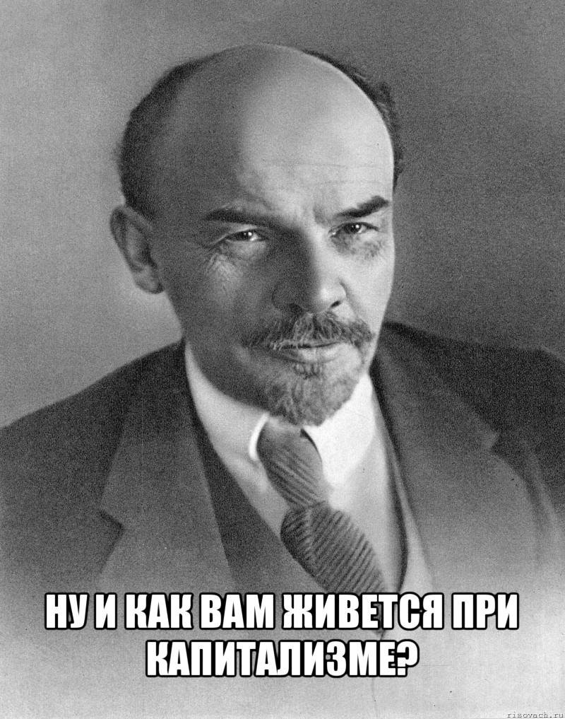 Фотография Ленин (Lenin) - Владимир Ульянов (Vladimir Ulyanov).