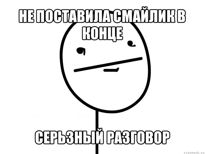 lol смайлик:
