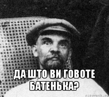 Для запрета КПУ есть все основания, - Кравчук - Цензор.НЕТ 9719