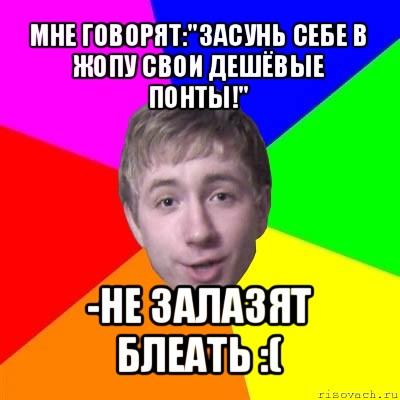 samiy-luchshiy-anal-v-hd