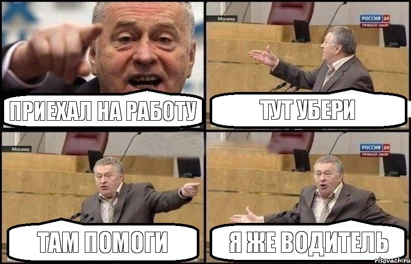 Руски бабу йебут 1 фотография