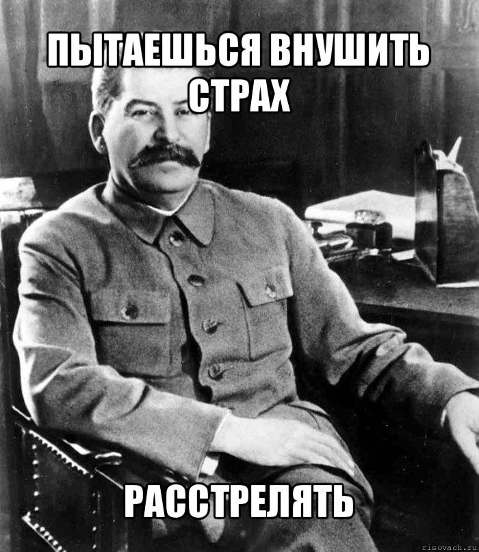 comics_stalin_orig_1333318758.jpg