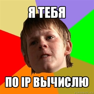 comics_Derzkij-shkolnik_orig_1338145928.