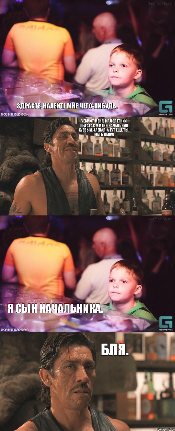 Сосут в ночном баре 10 фотография