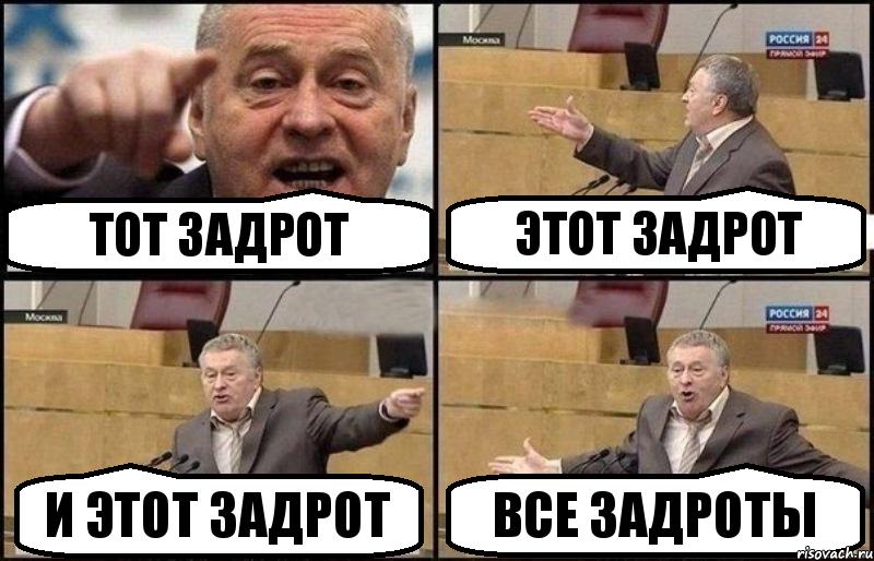comics_ZHirinovskij2_orig_1336729265.png