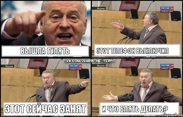 Судебный участок 117 санкт-петербурга