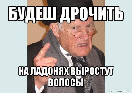mne-seychas-drochit