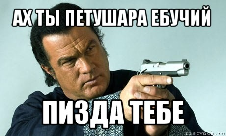 s-russkoy-ogromniy-grudyu