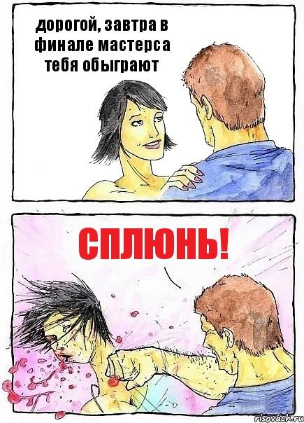 lyublyu-sosat-irkutsk