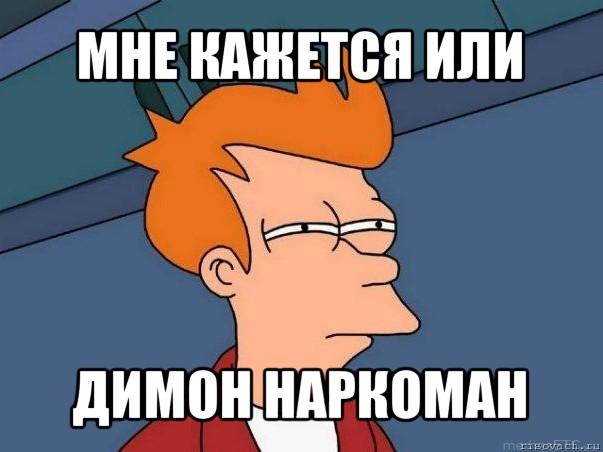 Вице-премьер РФ Рогозин займется поиском внеземных цивилизаций: Нужно защитить планету от космических угроз - Цензор.НЕТ 3199