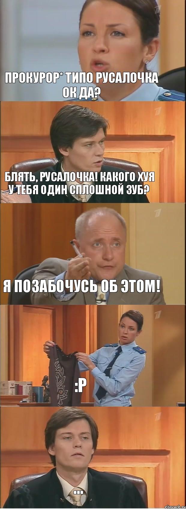 Прокурор Харьковщины не влиял на дело мажора Глазунова, оно готово к передаче в суд, - пресс-секретарь - Цензор.НЕТ 1581