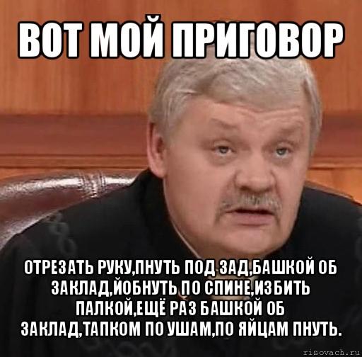 devushka-esli-otrezani-yaytsa