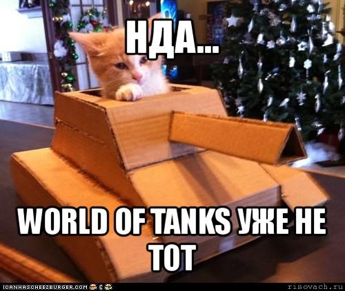 нда... world of tanks уже не тот, Мем Котэ танкист - Рисовач .Ру