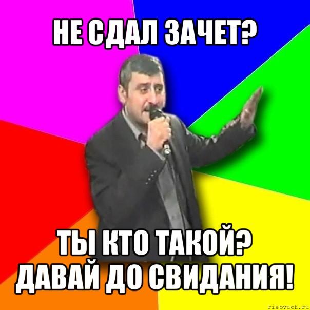 porno-russkoe-zdacha-zacheta