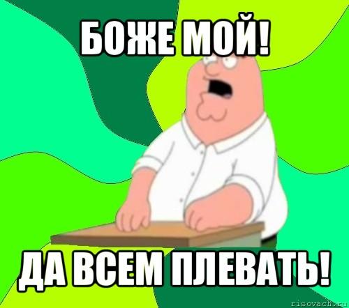 Россия должна вернуть Крым и Донбасс под контроль Украины и освободить Надежду Савченко, - новый президент ПАСЕ Аграмунт - Цензор.НЕТ 1582