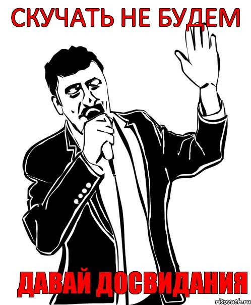 Собрано 150 подписей за отставку Кабмина, - Егор Соболев - Цензор.НЕТ 3815