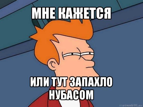 Отсосыч на русской кухне