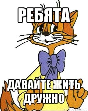 http://risovach.ru/upload/2012/07/comics_Leo_orig_1342127487.jpg