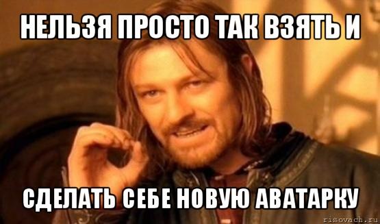новая аватарка: