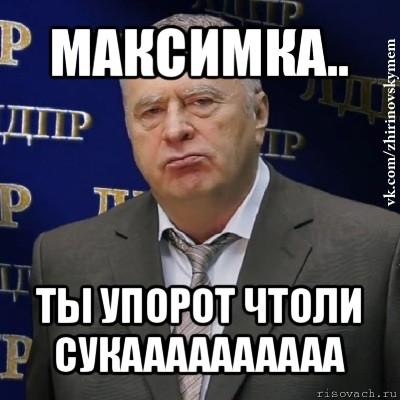 Миссия МВФ прибудет в Украину после майских праздников, - НБУ - Цензор.НЕТ 6774
