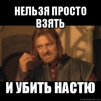 Создать мем со своей картинкой - Рисовач.Ру