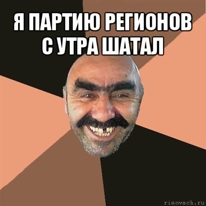 """Власть готовит бутафорский митинг, чтобы дискредитировать акции оппозиции, - """"Батькивщина"""" - Цензор.НЕТ 1149"""