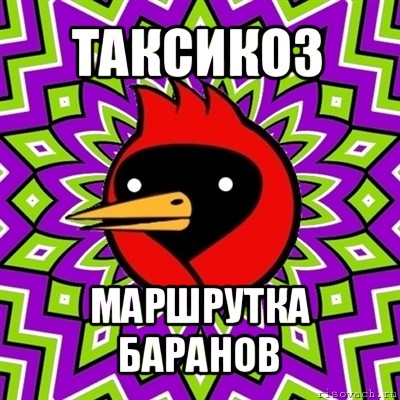 Женский клуб - токсикоз, помираю - Passion ru
