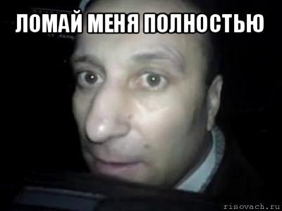 """""""Ломайте меня! Сука, козлы, бл#дь!"""", - патрульные задерживают пьяного сотрудника Подольского райуправления полиции Киева - Цензор.НЕТ 1614"""