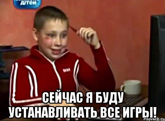 comics_Vasya_orig_1344343963.jpg